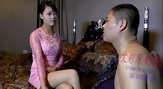 Chinese female dom 971